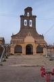 Ayuntamiento de Castilfale