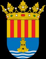 Ayuntamiento de Guardamar del Segura