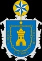 Ayuntamiento de Cortes