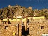 Información de Cabañas del Castillo
