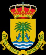 Ayuntamiento de Palma del Río