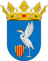 Ayuntamiento de Las Cuerlas
