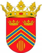 Ayuntamiento de El Frago
