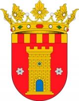 Ayuntamiento de Salvatierra de Escá