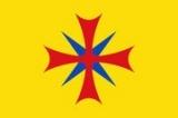 Santa Llogaia d'Àlguema